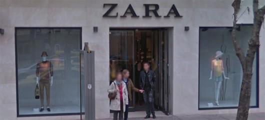 Магазин Зара, бул. Витоша №1