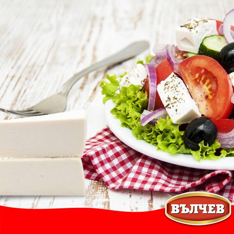 Краве сирене Вълчев за вкусна салата